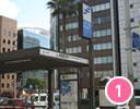 地下鉄呉服町駅 3番出口を出たら