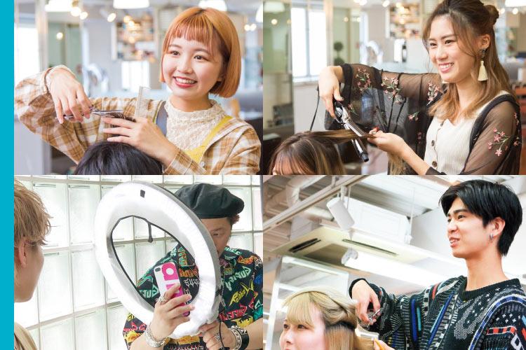 美容師科のイメージ
