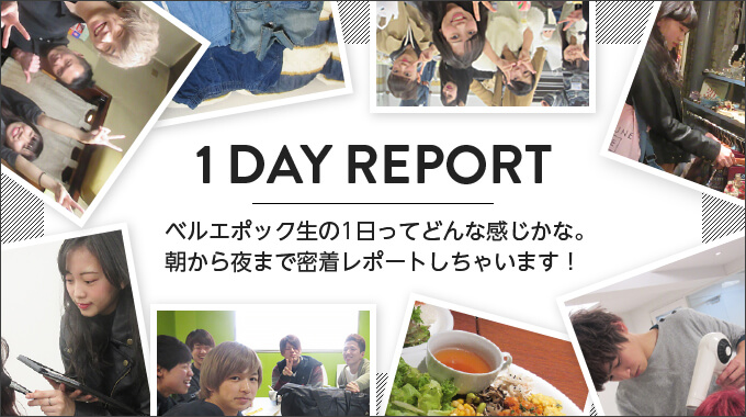 1DAY REPORT