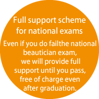 Full support scheme for national exams