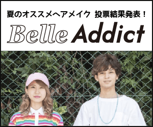 Belle Addict
